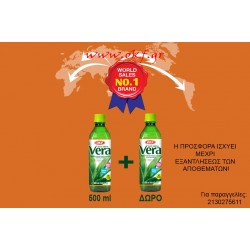 Vera Aloe, Original, sugar free - 500 ml