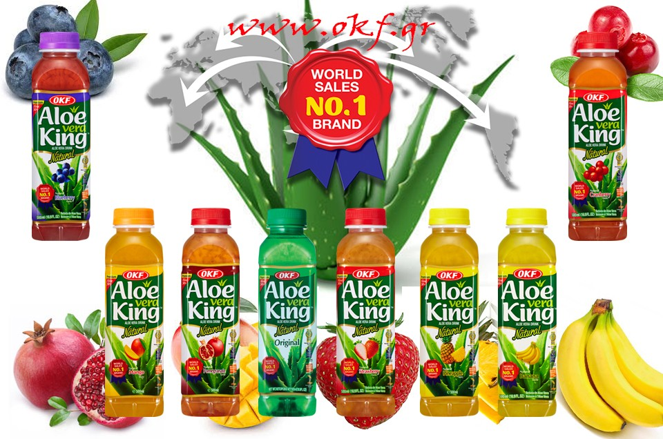 ALOE VERA KING GREECE ( 30% ΑΛΟΗ ΒΕΡΑ )
